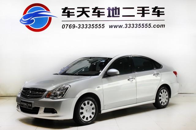 【东莞】日产轩逸2012款1.6L自动舒适版 价格7.98万 二手车