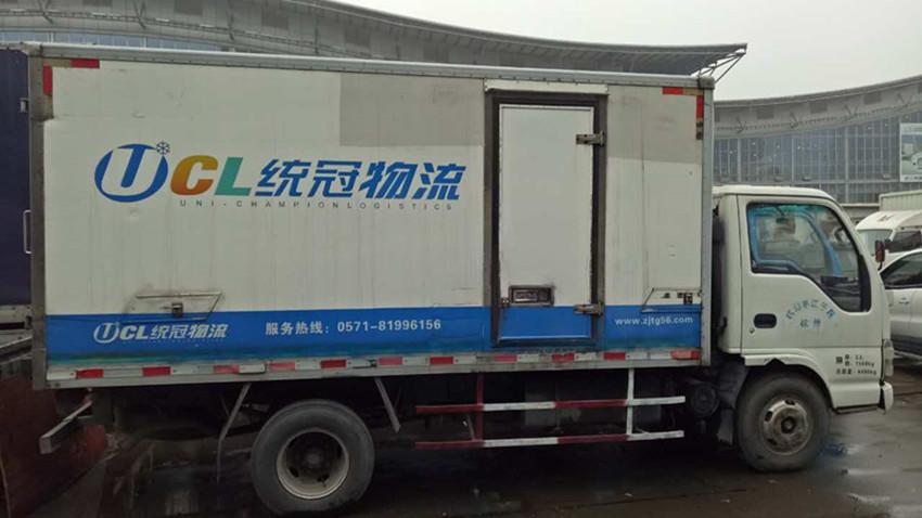 杭州五十铃600P冷藏车二手车