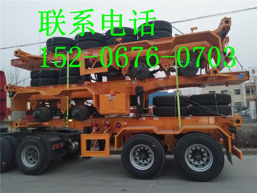 济宁定做出售集装箱骨架平板拖架半挂运输车二手车