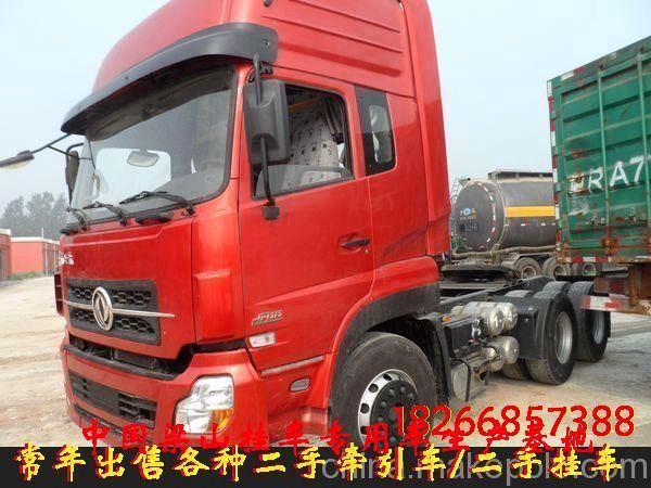 【齐齐哈尔】东风天龙双驱牵引车 价格11.00万 二手车