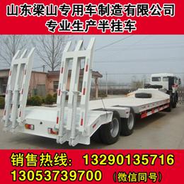 【济宁】17.5米低平板半挂车梁山挂车车厢制造厂家批发价格基地 价格5.00万 二手车