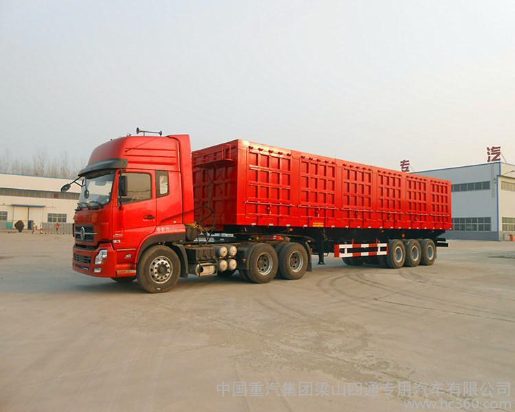【济宁】13米鹅颈苍栏 价格3.50万 二手车
