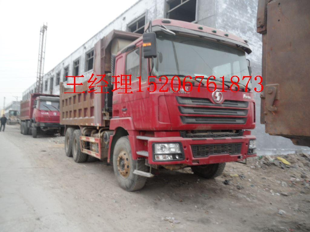 【黔东南】出售陕汽德龙,重汽豪沃,欧曼自卸车 价格13.00万 二手车