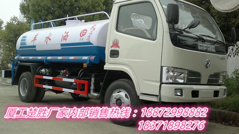 【广安】5吨喷洒车厂家内部低价促销,洒水车配件现货低价促销 价格8.80万 二手车