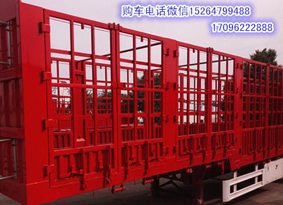 【东方】低价订做轻型11米13米栏板半挂车 价格4.00万 二手车