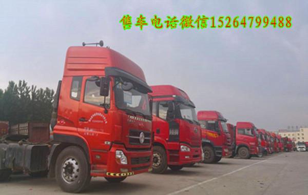 【资阳】出售15米冷藏柜 集装箱半挂车 价格6.00万 二手车