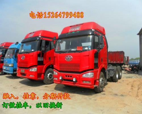 【济宁】出售11米 13米仓栅半挂车 价格5.00万 二手车