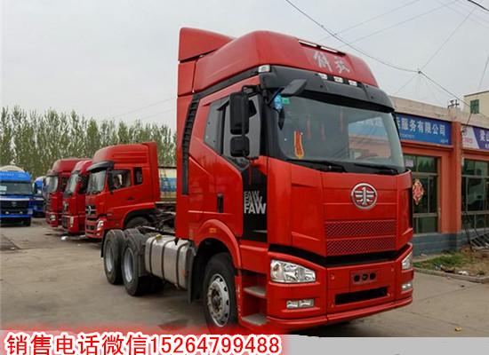 西安出售国四解放j6双驱460马力分期付款二手车
