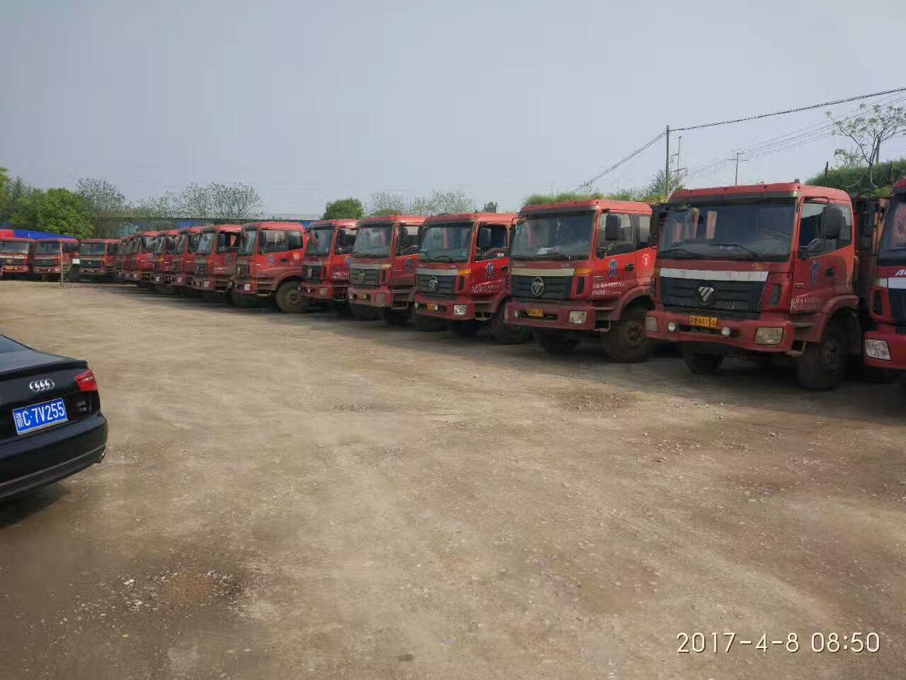 欧曼自卸车|欧曼前四后八自卸车|欧曼工程车