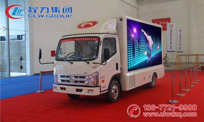 福田康瑞LED广告宣传车二手车