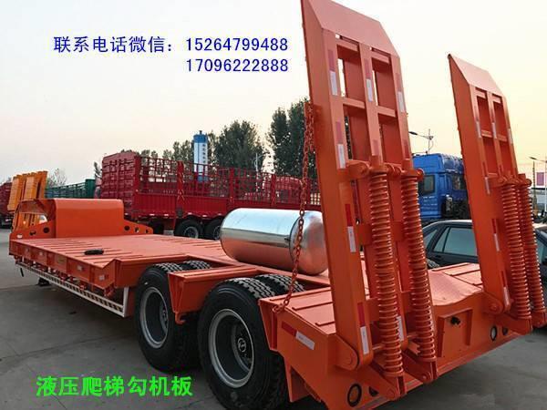 甘南专业设计轻型钩机板运输车 液压爬梯二手车