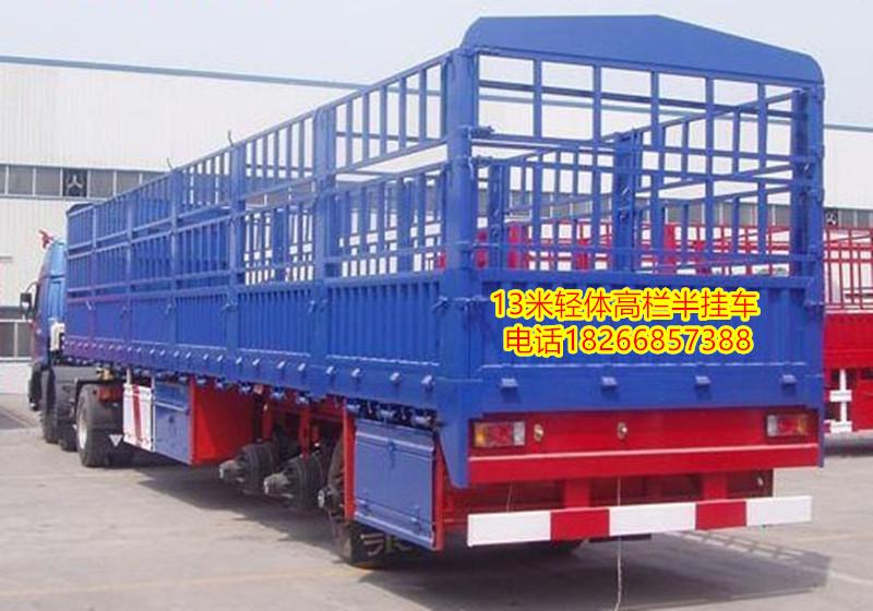 【临夏】转让二手解放j6双驱牵引车 价格12.00万 二手车