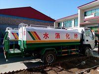 【济宁】洒水车 价格6.50万 二手车
