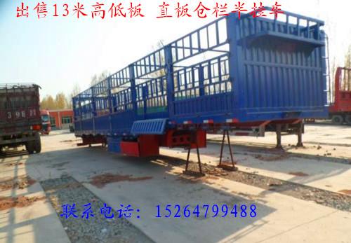 汉中厂家直销13米轻型表箱半挂车 全国发货二手车