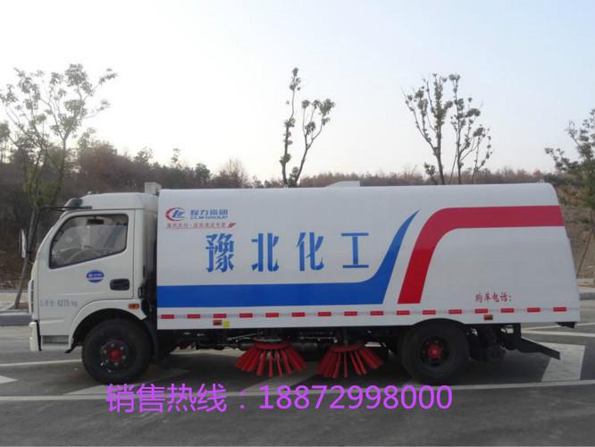 【随州】国五扫路车操作舒适,性能稳定 价格6.50万 二手车