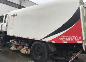 【湘潭】扫路车 HHR5120TSL3DF 价格12.00万 二手车