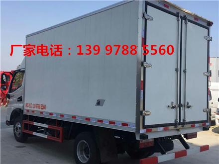 国五江淮骏铃4.2米冷藏车厂家特价出售二手车