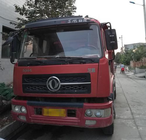 西安东风嘉龙DNC306二手车