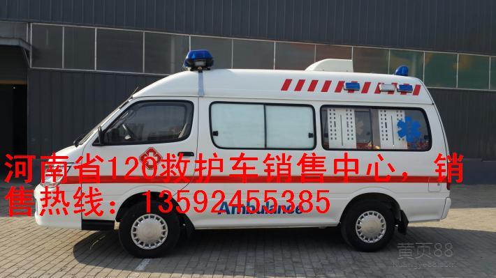 驻马店救护车销售公司13592455385二手车