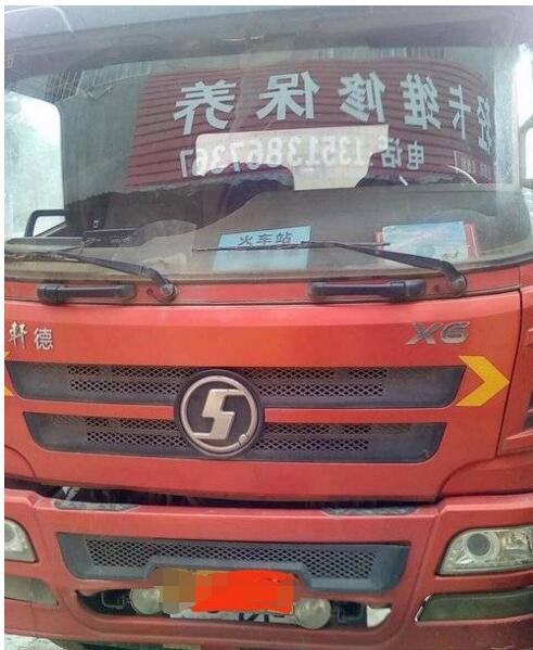 陕汽商用车 轩德X6 标载版 270马力 8X4