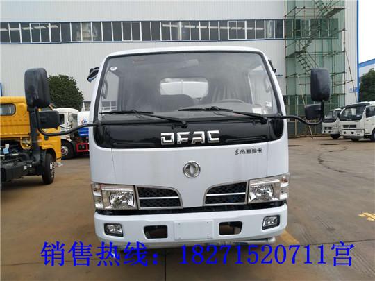 江淮4.2米冷藏车厂家直销二手车