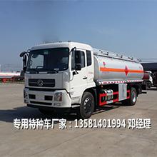 【随州】东风国五天锦12.5方油罐车 天锦12吨运油车 价格22.00万 二手车