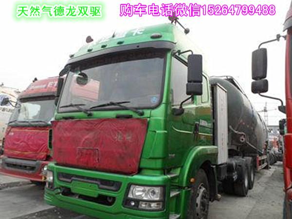 【临夏】出售8米5 后翻自卸车 价格5.00万 二手车