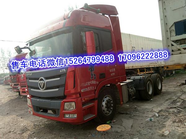 【海西】出售国4欧曼GTL双桥380马力分期付款 价格16.00万 二手车
