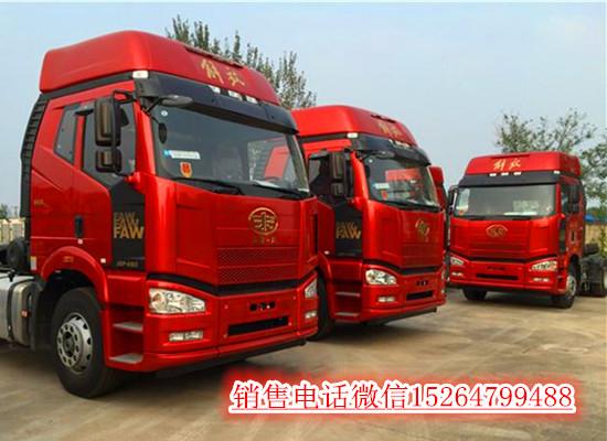 【大理】出售国四东风天龙双驱商用车分期付款 价格16.00万 二手车