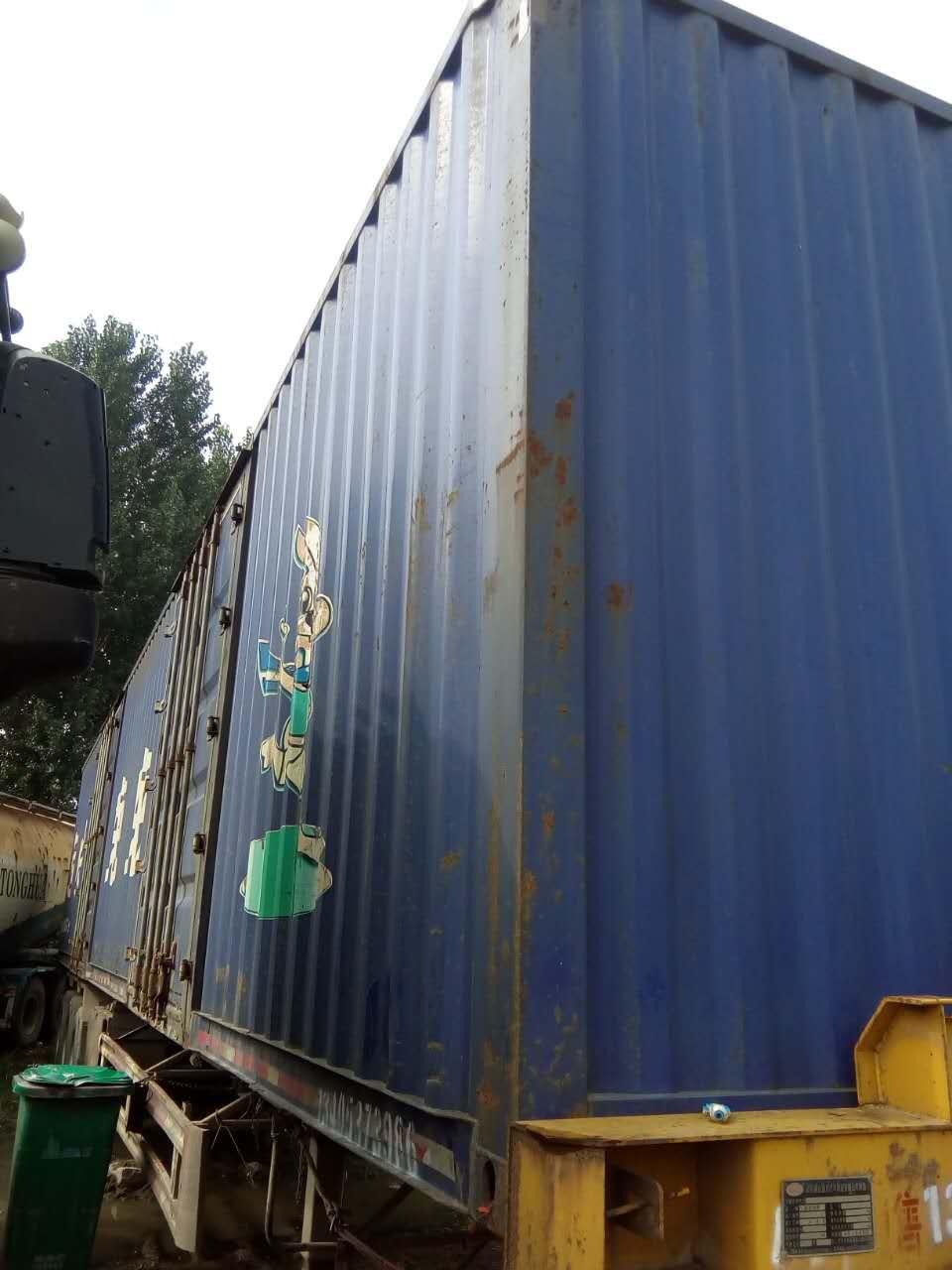 【济宁】骨架式集装箱运输车 价格5.00万 二手车