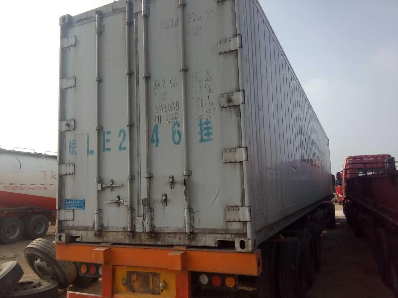 【济宁】骨架式集装箱运输车 价格10.00万 二手车