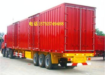 【凉山】转让15米集装箱半挂车手续齐全 价格6.00万 二手车