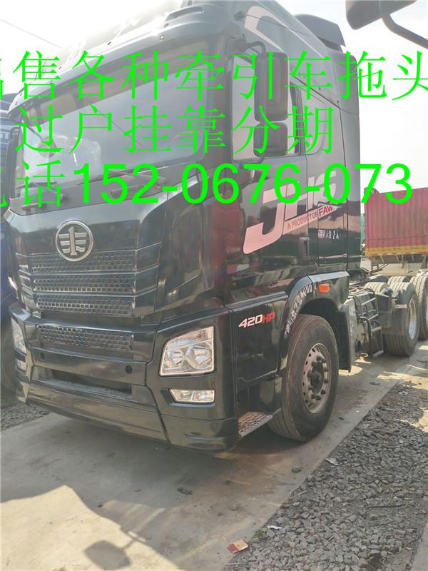 解放H6重卡牵引车拖头二拖三半挂货车二手车