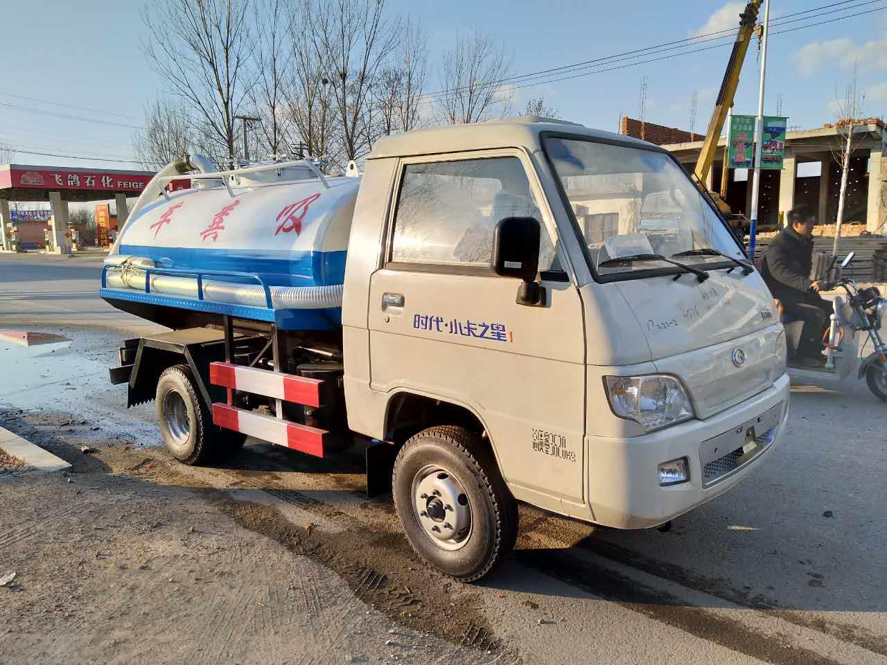 出售二手鲜奶运输车二手车