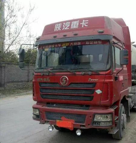 陕汽德龙f3000二手车