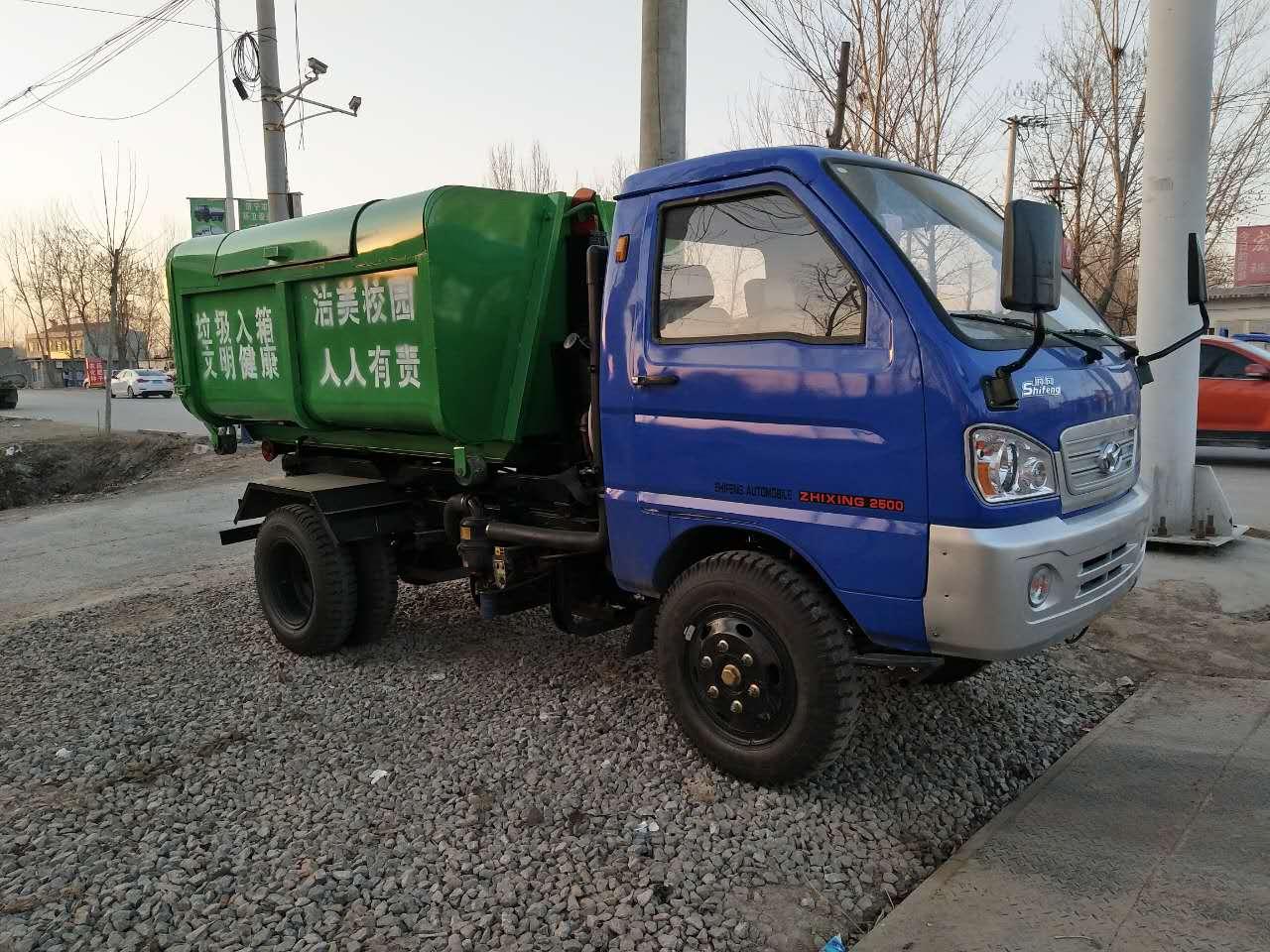 东风对接式垃圾车二手车