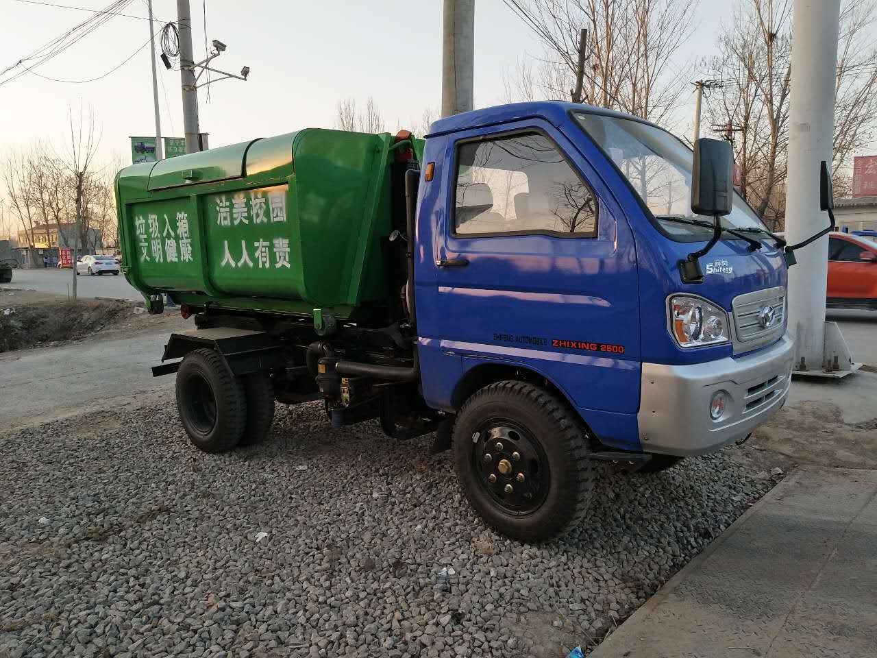菏泽全新东风压缩式垃圾车二手车