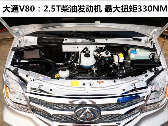 【济宁】上汽大通V80 价格12.00万 二手车