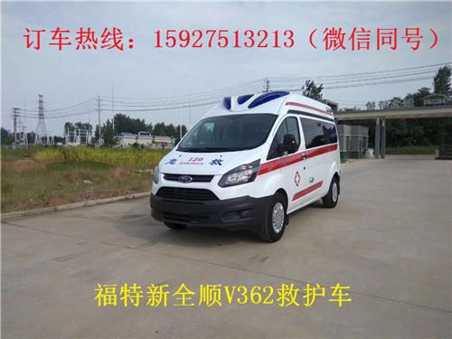 【随州】福特新全顺V362短轴中顶CLW5035XJHJ5型救护车 价格17.00万 二手车
