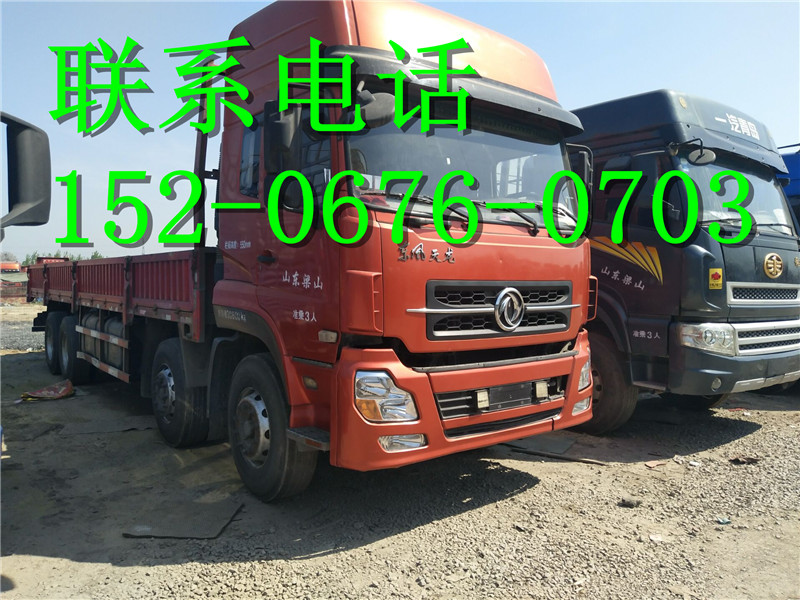 东风天龙9.6米前四后八载货车高栏平板货车