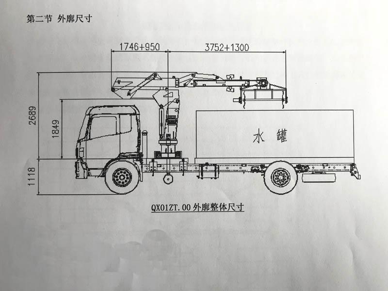 【随州】全自动隧道壁清洗车 隔音屏清洗车 护栏墙面清洗车 价格120.00万 二手车