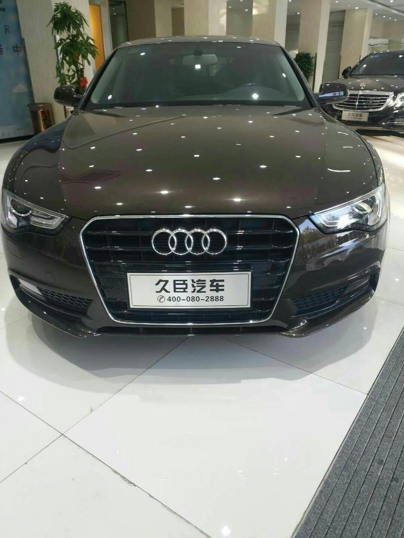 【沈阳】奥迪A5 价格30.80万 二手车