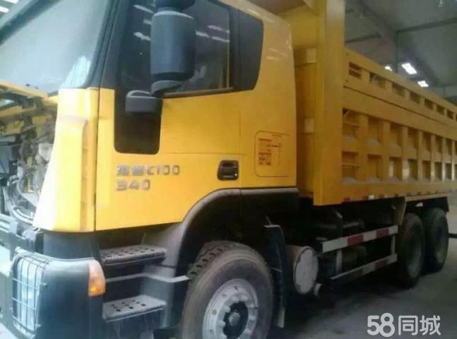 【忻州】陕汽新奥龙等多台后八轮自卸车出售 价格6.00万 二手车