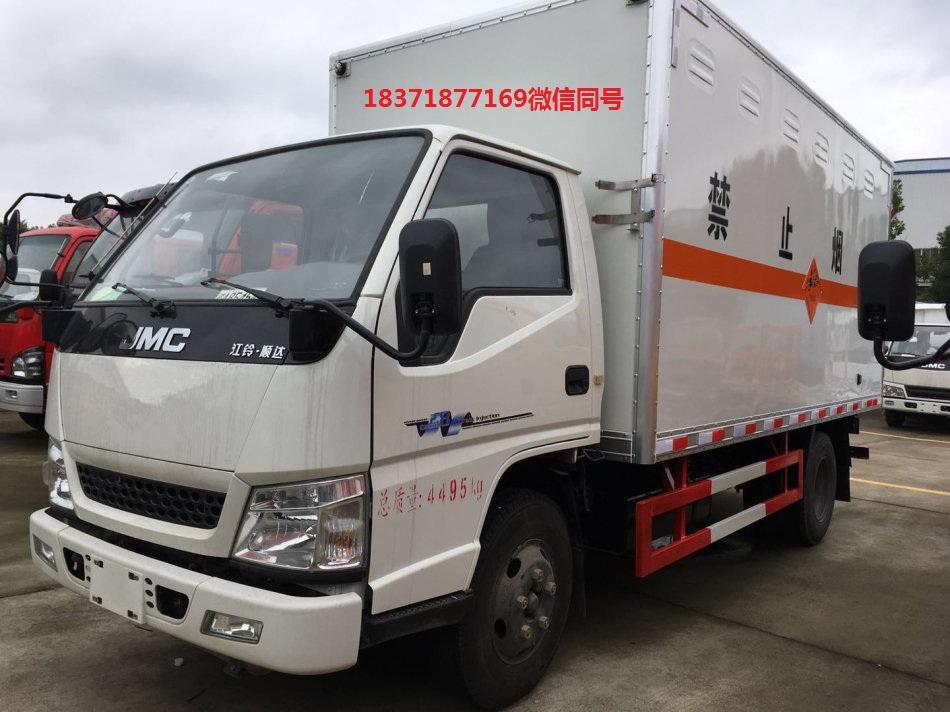 【随州】危险废物厢式运输车 价格28.00万 二手车