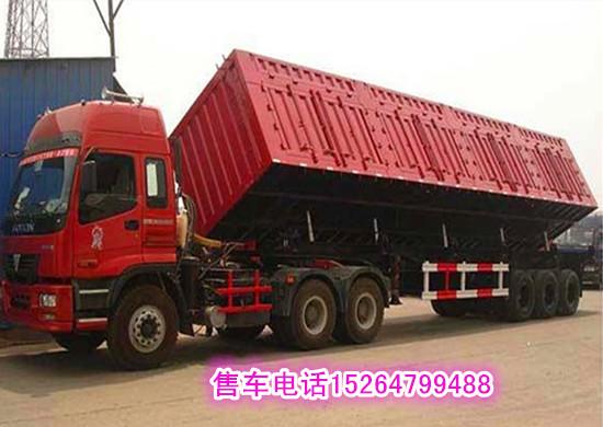 【海东】出售二手轻型11米侧翻自卸半挂车 价格5.00万 二手车