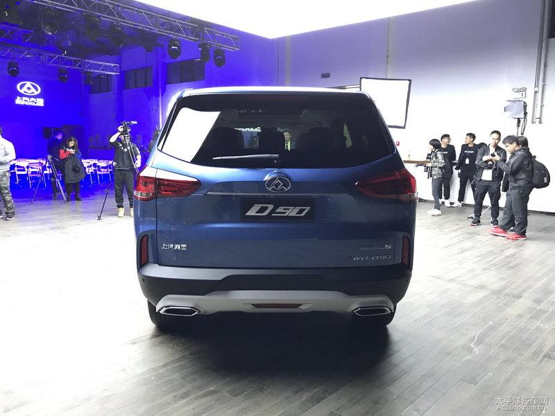 【济宁】上汽大通D90 价格15.47万 二手车