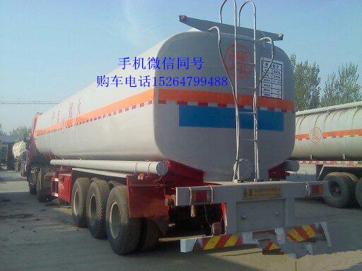 【娄底】出售铺货不锈钢保温油罐半挂车 价格5.00万 二手车