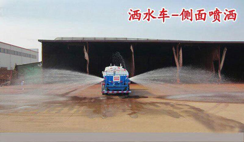 【济宁】东风多利卡五吨洒水车 八吨洒水车 价格2.30万 二手车