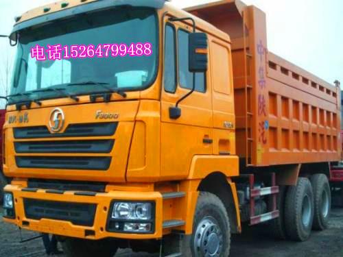 出售陕汽德龙后八轮自卸车5.8米可以按揭