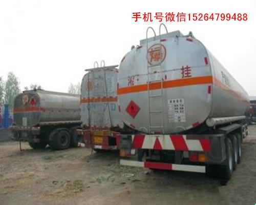 【西安】出售保温碳钢油罐47立方铺货手续 价格5.00万 二手车